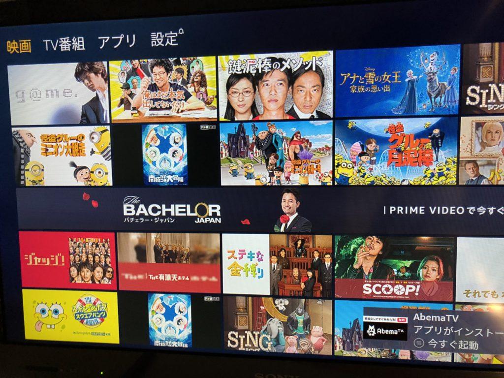 【Amazon Fire TV Stick】初期設定とiOS端末のミラーリング(画面共有)を徹底レビュー