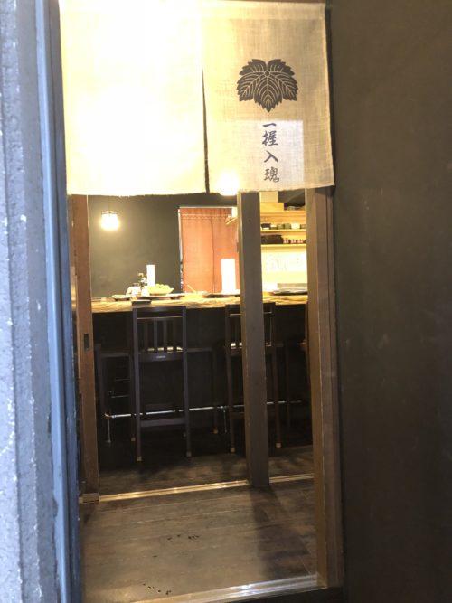 秀徳二号店 入り口