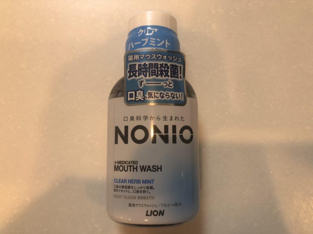 【NONIO】口臭予防の効果を検証|1週間での変化をレビュー