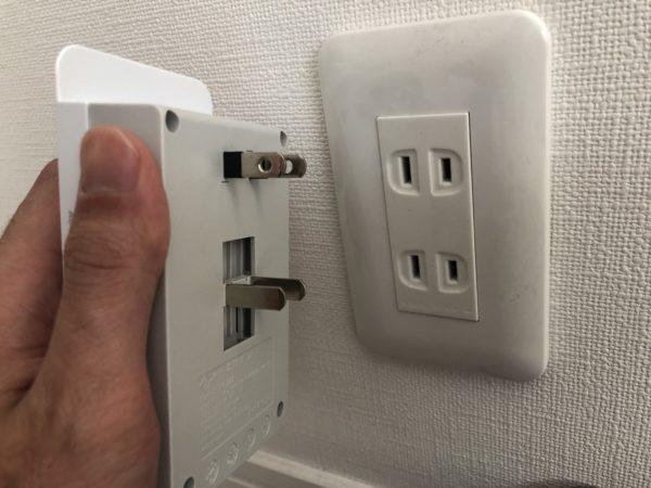 Fargo 電源タップ
