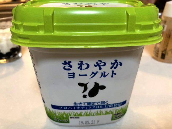 「業務スーパー」タピオカ