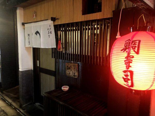 京都 河原町 グルメ